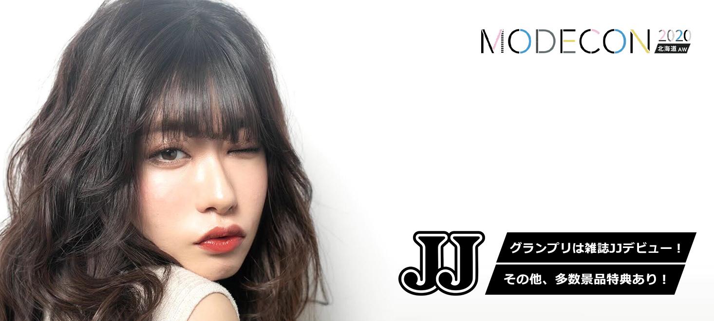 MODECON  A/W in北海道
