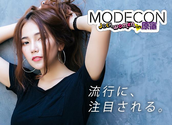 MODECON/Jack women in 原宿