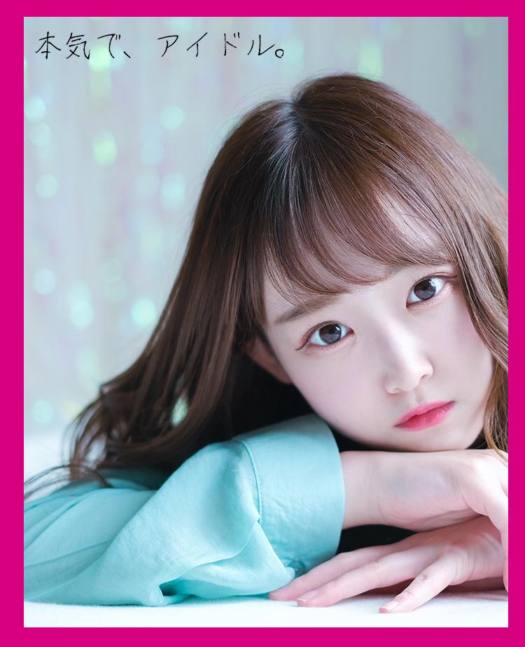 駆け出しの飛行少女新章メンバーオーディションメイン画像