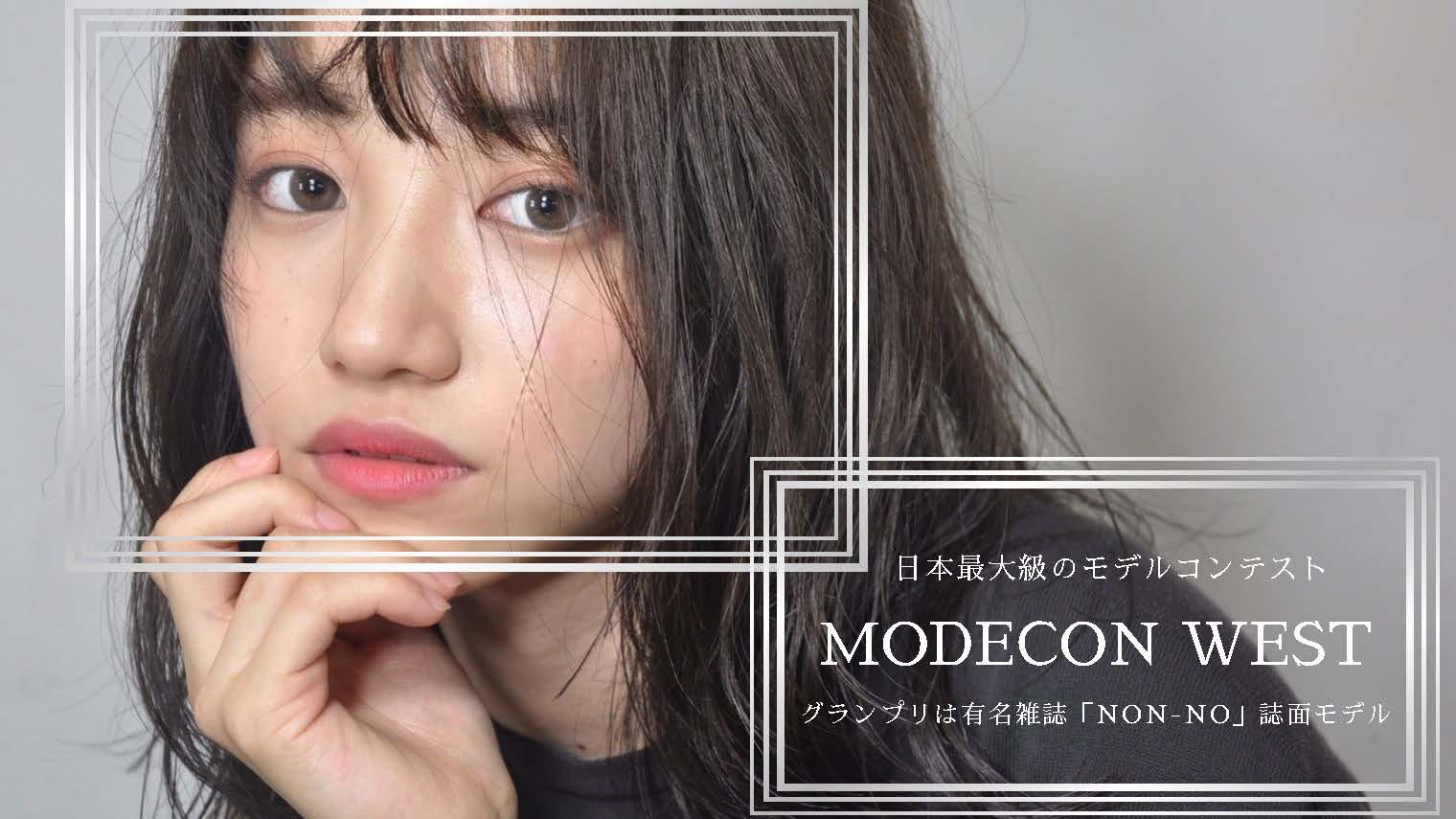 MODECON WEST〜Autumn Fes〜2021