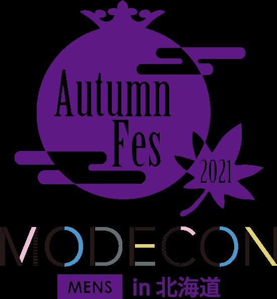 MODECONメンズ in 北海道 ~Autumn Fes~2021とはの画像