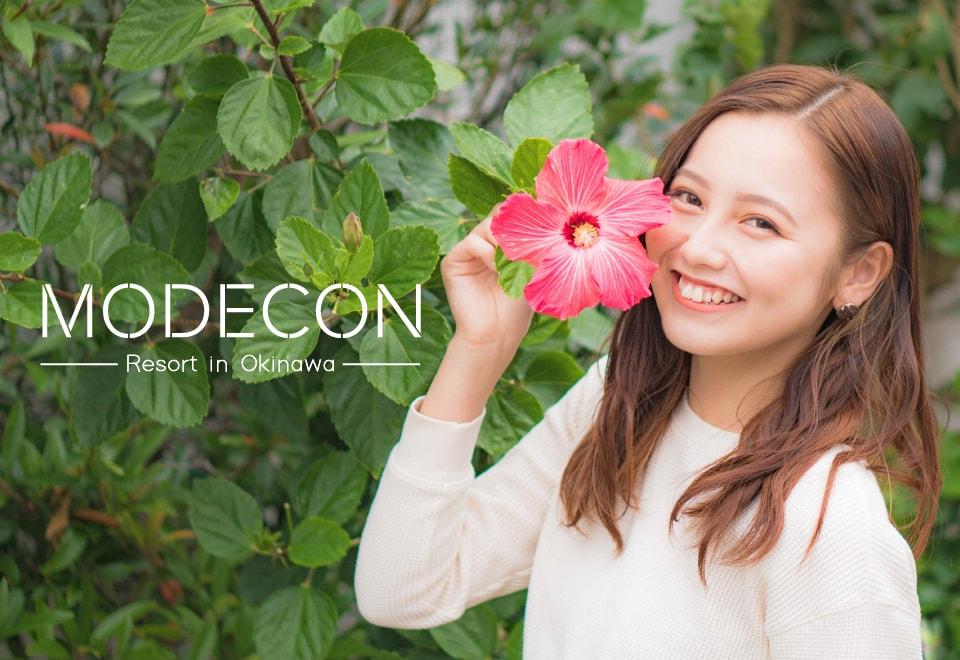 MODECON RESORT in OKINAWAのエントリーが開始されました。