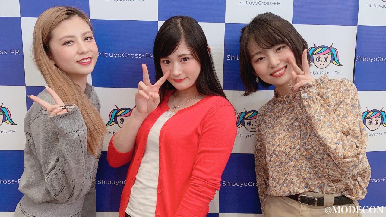【活動報告】渋谷クロスFM「E-sta!!」に出演しました