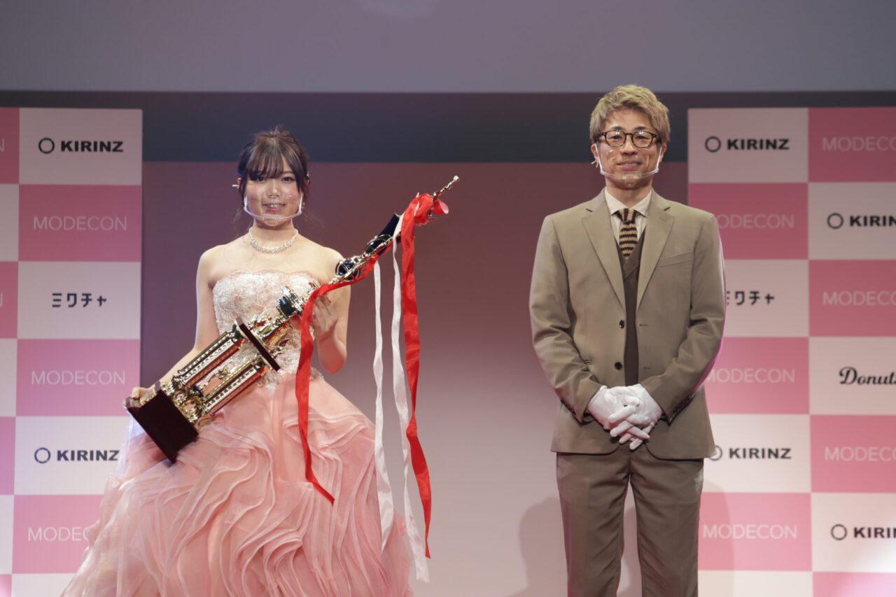 MODECONグランドフィナーレ授賞式